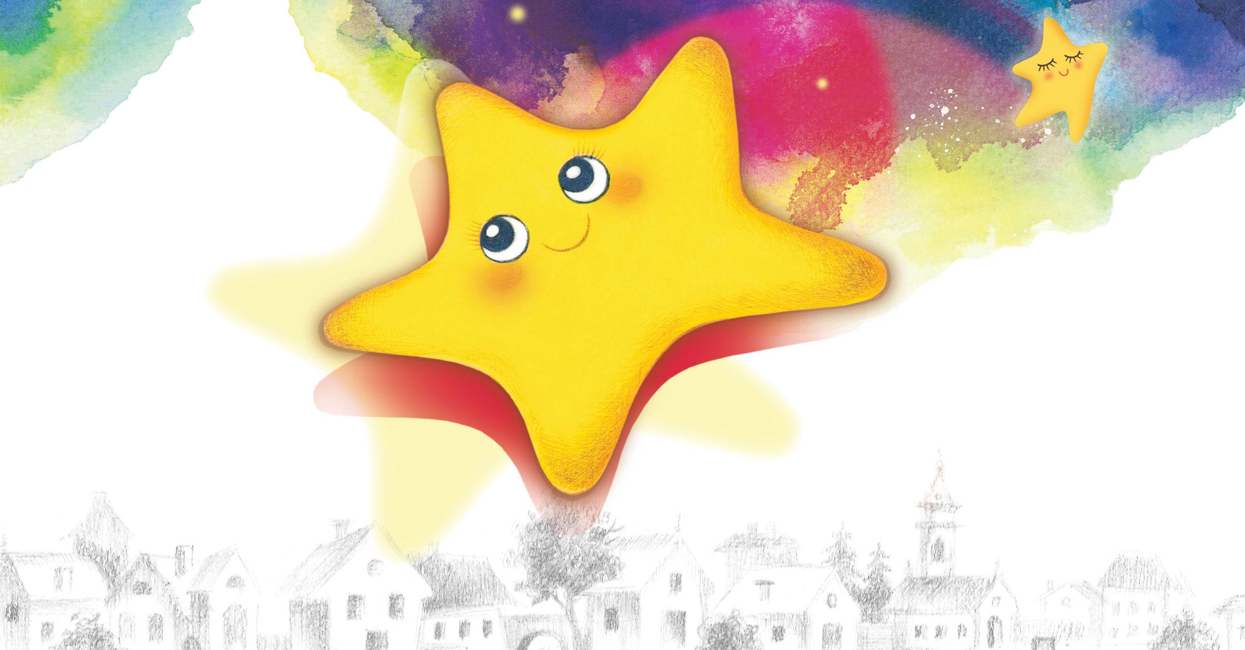 Звездичката